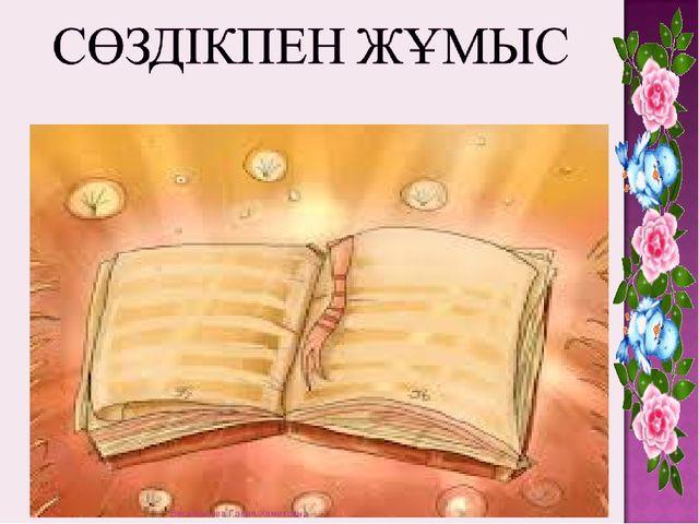 Бегежанова Галия Хамитовна Бегежанова Галия Хамитовна