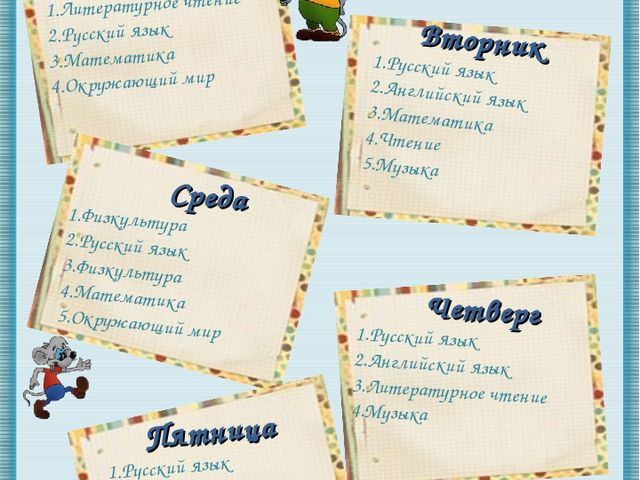 Понедельник Литературное чтение Русский язык Математика Окружающий мир Вторни...