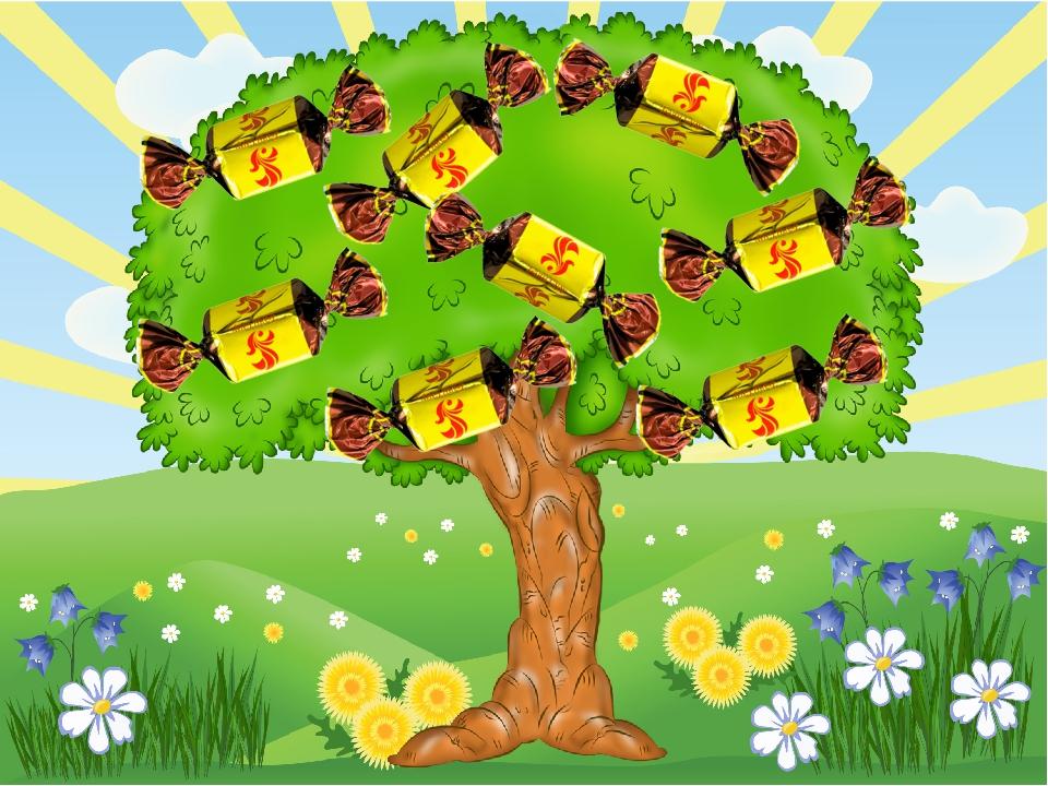 фотографиями картинки сладких деревьев если