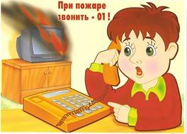 hello_html_3b9a5837.jpg