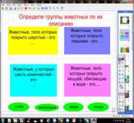 hello_html_m7eb59bf.png
