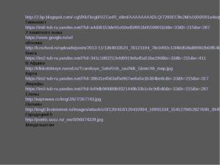 http://2.bp.blogspot.com/-cg5fKkFkxg0/UZCwIR_x8mI/AAAAAAAADLQ/7293ECfIn2M/s16