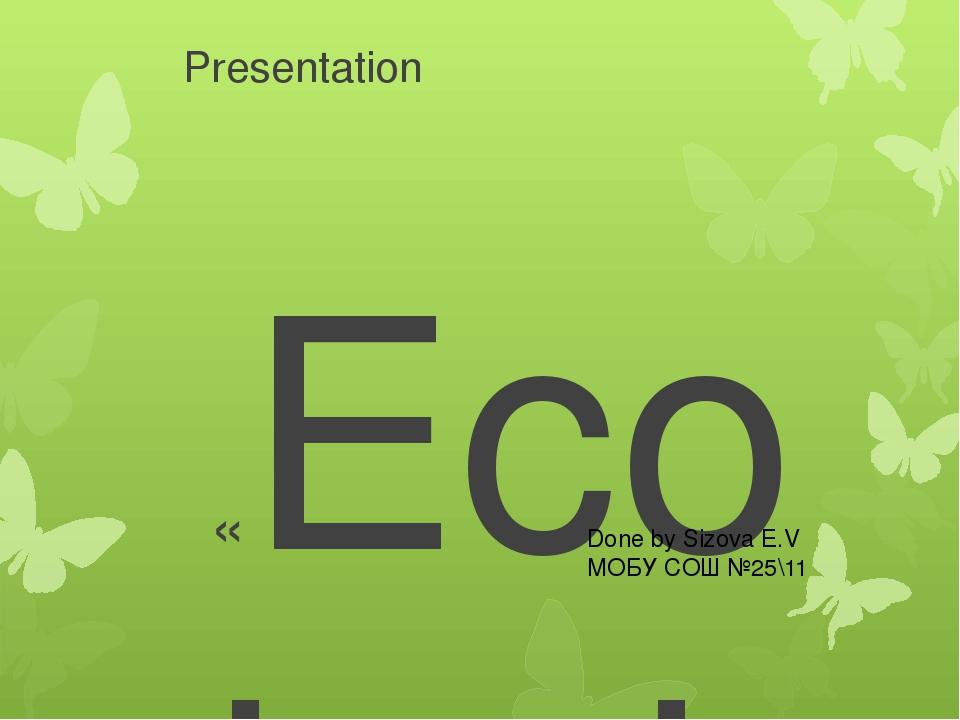 Presentation «Ecological problems of Taganrog Done by Sizova E.V МОБУ СОШ №2...