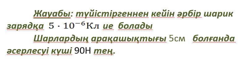 hello_html_mcd2f871.png