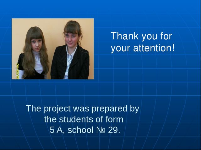 The project was prepared by the students of form 5 A, school № 29. Thank you...