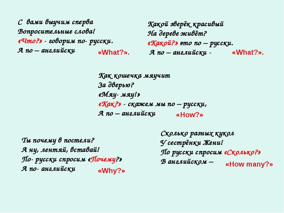 Как запоминать английские слова? Как быстро выучить ...