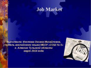 Job Market Выполнила: Изотова Оксана Михайловна, учитель английского языка МБ