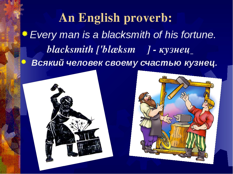 english proverb Definition of proverb - a short, well-known pithy saying, stating a general truth or piece of advice.