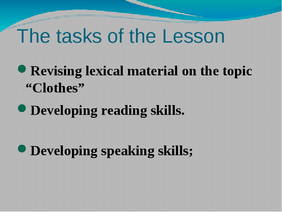 "The tasks of the Lesson Revising lexical material on the topic ""Clothes"" Deve..."