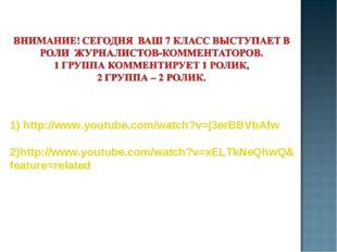1) http://www.youtube.com/watch?v=j3erBBVbAfw 2)http://www.youtube.com/watch?