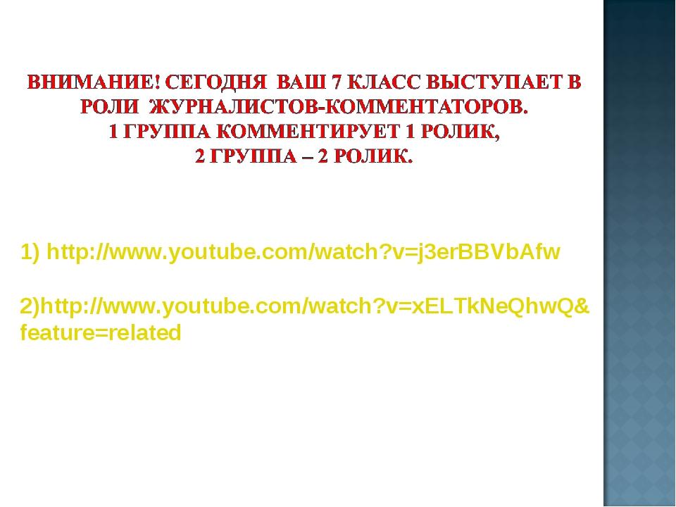 1) http://www.youtube.com/watch?v=j3erBBVbAfw 2)http://www.youtube.com/watch?...