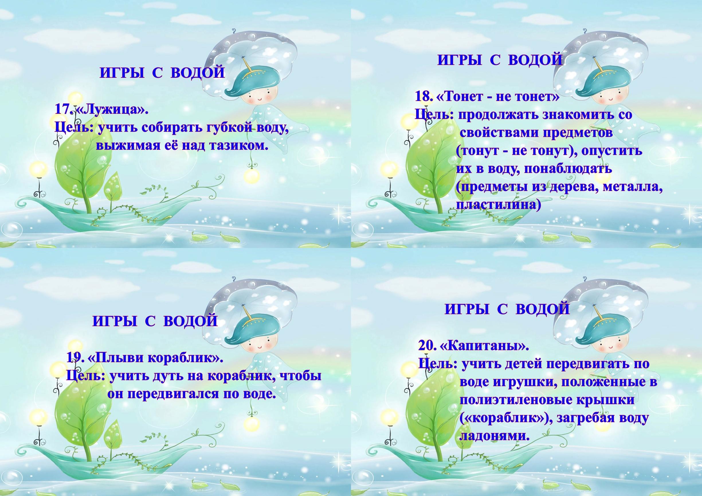 hello_html_42aa68e.jpg