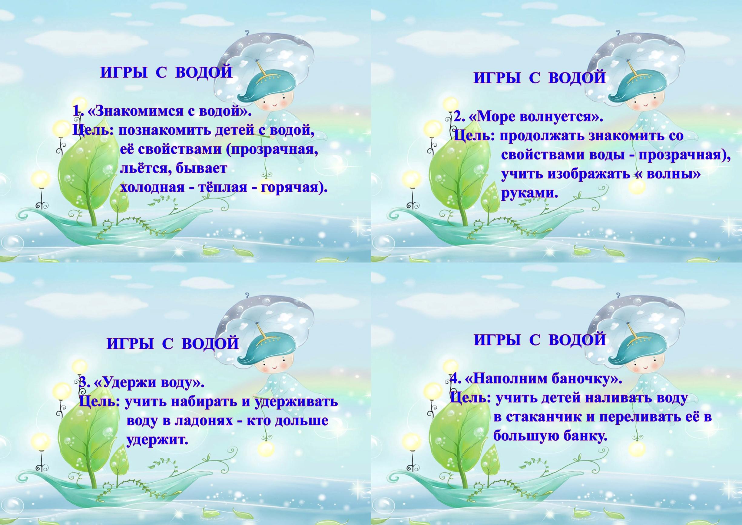 hello_html_7a91bc9.jpg