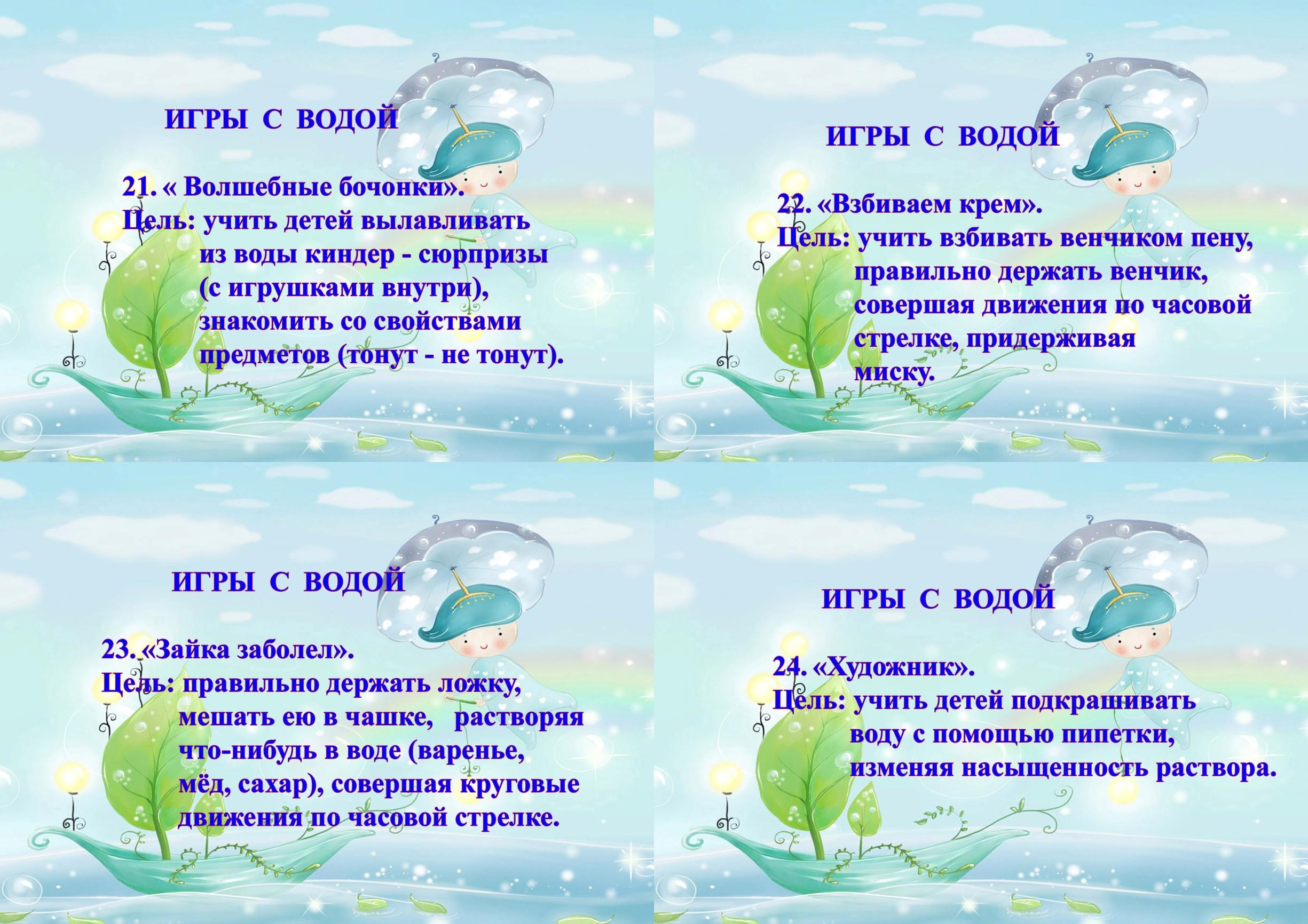hello_html_m78691628.jpg