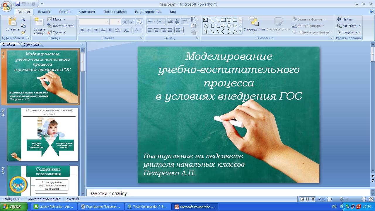 hello_html_m3b0305de.png