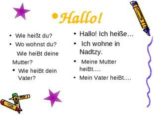 Hallo! Wie heißt du? Wo wohnst du? Hallo! Ich heiße… Ich wohne in Nadtzy. Mei