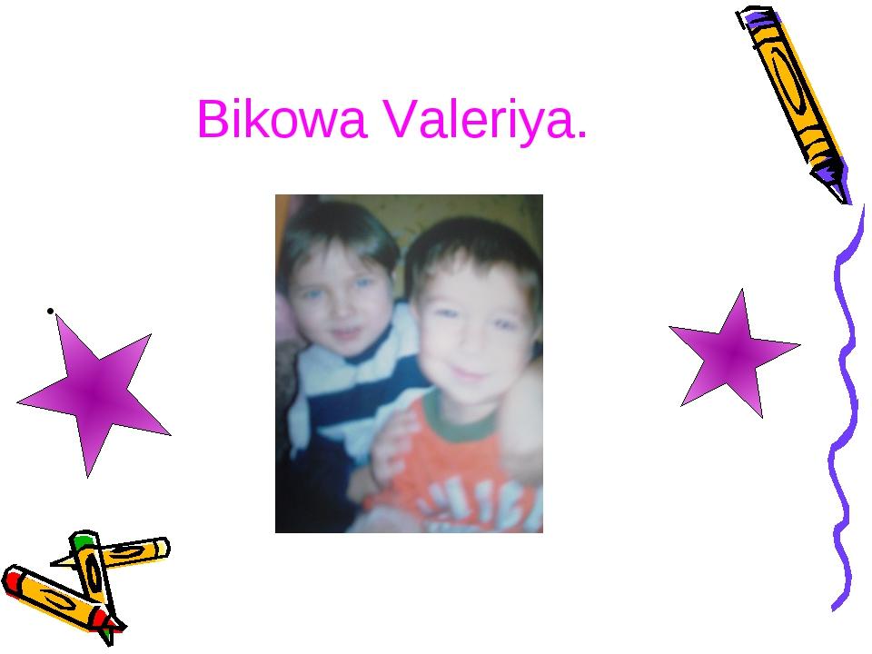 Bikowa Valeriya.