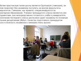 Наиболее престижным типом школы является Gymnasium (гимназия), ее диплом поз
