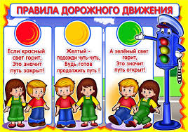 hello_html_m33309b45.jpg