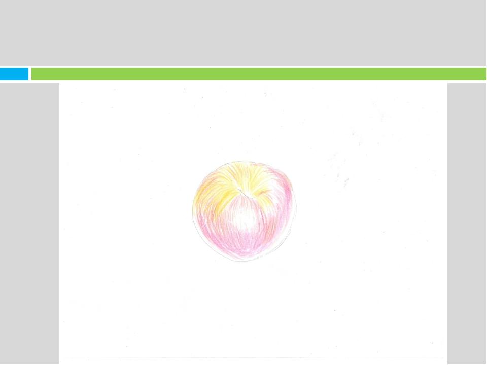 9.Добавим тень под яблоком