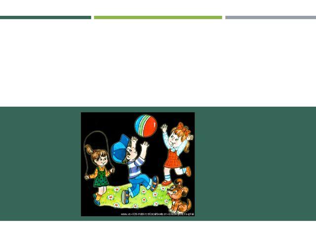 «подвижные игры народов россии» (программа внеурочной деятельности для началь...