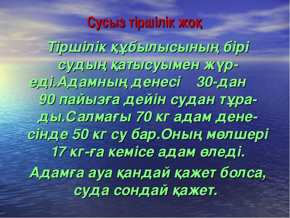 hello_html_m5ff8e216.jpg