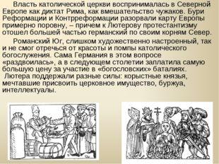 Власть католической церкви воспринималась в Северной Европе как диктат Рима,