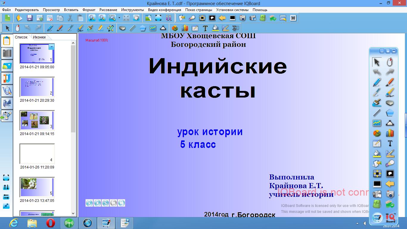 hello_html_m1b4999e8.png