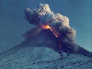 Полуостров Камчатка – одно из самых богатых вулканами мест на земле, которое,