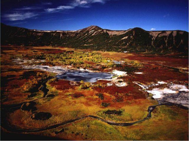 Вулканы Камчатки—вулканына востокеРоссиинаполуостровеКамчаткана терр...