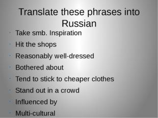 Translate these phrases into Russian Take smb. Inspiration Hit the shops Reas
