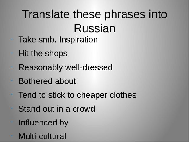 Translate these phrases into Russian Take smb. Inspiration Hit the shops Reas...