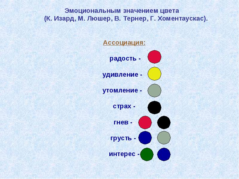 hello_html_m7886ca60.jpg