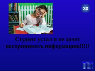 Категория 2 Согласно ст.18 ФЗ «О защите прав потребителей» Самойлова А. С. вп
