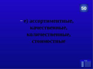 Категория 5 Администрация магазина нарушает Постановление Правительства РФ от