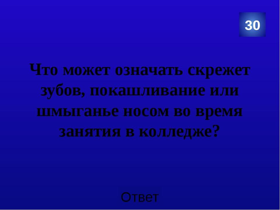 Категория 2 По ГК РФ договор хранения заключается добровольно, и, если магази...