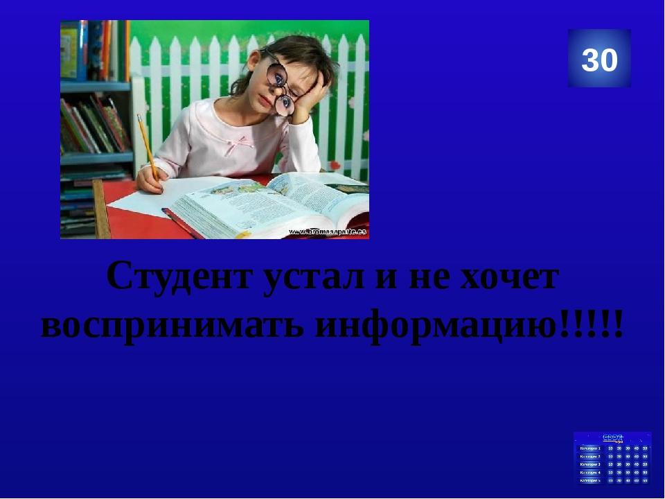 Категория 2 Согласно ст.18 ФЗ «О защите прав потребителей» Самойлова А. С. вп...