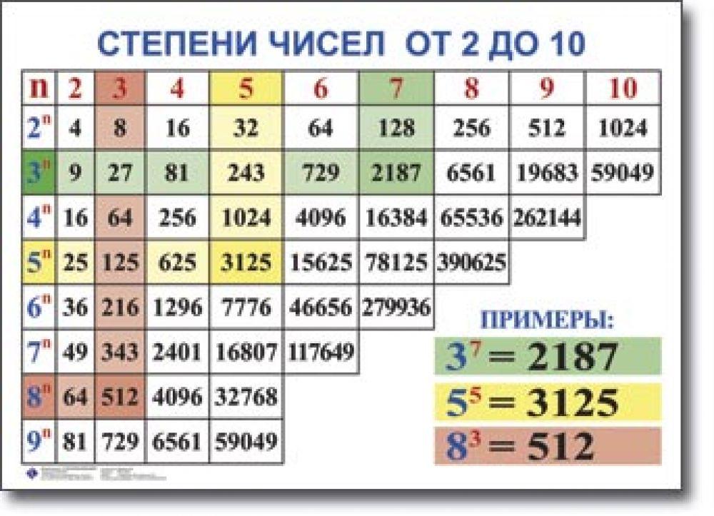 hello_html_m62c66139.jpg