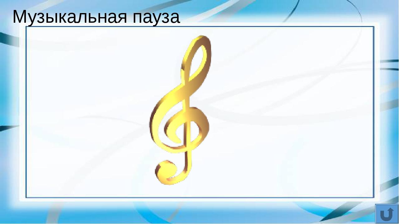 Интернет-ресурсы http://pedsovet.su/powerpoint/5835_priem_romashka http://imc...