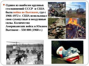 Одним из наиболее крупных столкновений СССР и США была война во Вьетнаме, где