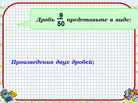 hello_html_73091d7d.png