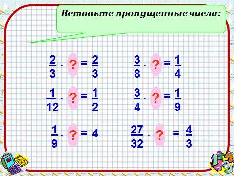 hello_html_m65977e1a.png