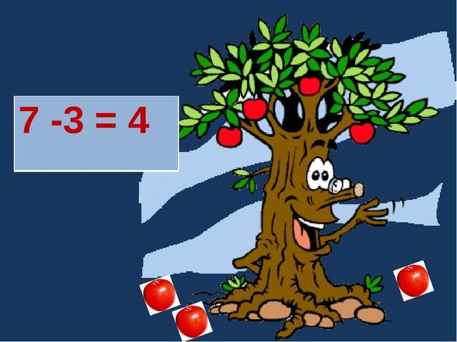 7 -3 = 4