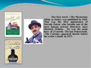 Her first novel, «The Mysterious Affair at Styles» was published in 1920. Th