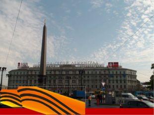 Город – герой Новороссийск УКАЗ ПРЕЗИДИУМА ВЕРХОВНОГО СОВЕТА СССР О ПРИСВОЕНИ