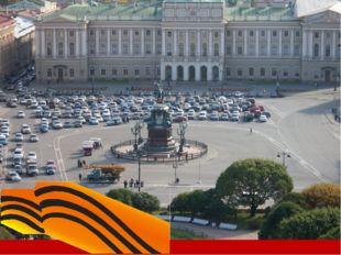 Город – герой Мурманск УКАЗ ПРЕЗИДИУМА ВЕРХОВНОГО СОВЕТА СССР О ПРИСВОЕНИИ ГО