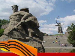 Город – герой Киев УКАЗ ПРЕЗИДИУМА ВЕРХОВНОГО СОВЕТА СССР О ВРУЧЕНИИ ГОРОДУ-Г