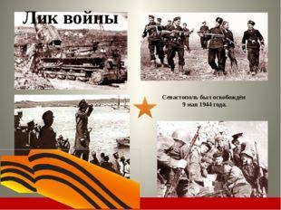 За стойкость и мужество проявленное при обороне Новороссийска в годы Великой