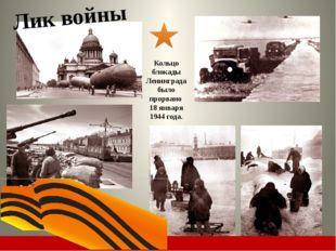 Город – герой Одесса УКАЗ ПРЕЗИДИУМА ВЕРХОВНОГО СОВЕТА СССР О ВРУЧЕНИИ ГОРОДУ