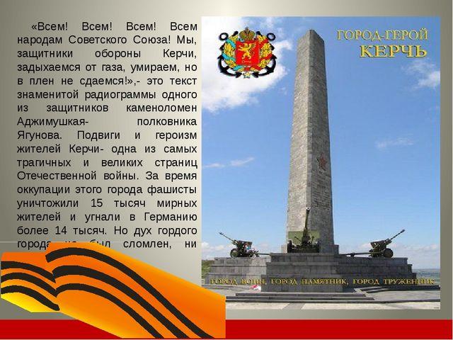 Как неприступная крепость стоял на северном крыле советско- германского фрон...